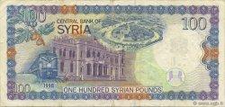100 Pounds SYRIE  1998 P.108 TTB