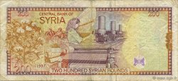 200 Pounds SYRIE  1997 P.109 TB+
