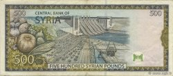 500 Pounds SYRIE  1997 P.110a TTB