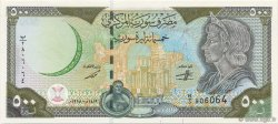 500 Pounds  SYRIE  1998 P.110a NEUF