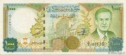 1000 Pounds SYRIE  1997 P.111a pr.SPL
