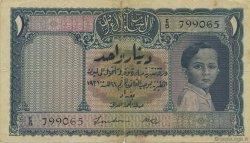 1 Dinar IRAK  1941 P.015 TB+