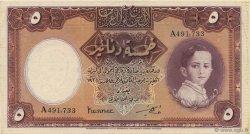 5 Dinars IRAK  1942 P.019 SUP