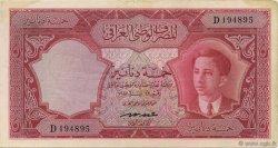 5 Dinars IRAK  1950 P.030 TTB+