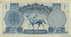 1 Dinar IRAK  1947 P.034 TTB