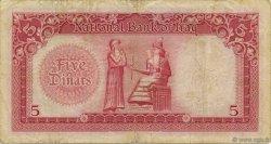 5 Dinars IRAK  1947 P.035 TB+