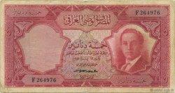 5 Dinars IRAK  1947 P.040- TB