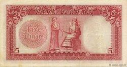 5 Dinars IRAK  1947 P.040- TTB