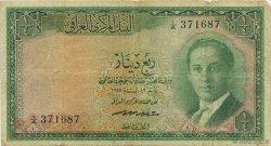 1/4 Dinar IRAK  1947 P.042 TB
