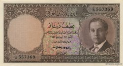 1/2 Dinar IRAK  1947 P.043 SPL