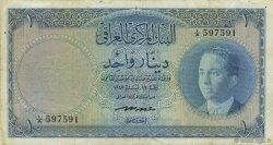 1 Dinar IRAK  1947 P.048 TTB
