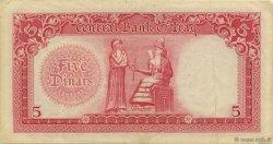 5 Dinars IRAK  1947 P.049 TTB+