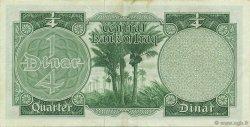 1/4 Dinar IRAK  1959 P.051b pr.SUP
