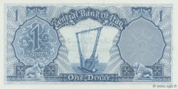 1 Dinar IRAK  1959 P.053a NEUF