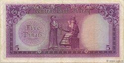 5 Dinars IRAK  1959 P.054b TTB+