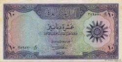 10 Dinars IRAK  1959 P.055b SUP+