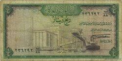 1/4 Dinar IRAK  1971 P.056 B+