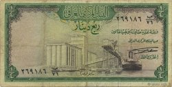 1/4 Dinar IRAK  1971 P.056 TB à TTB