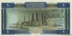 1 Dinar IRAK  1971 P.058 NEUF