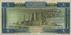 1 Dinar IRAK  1971 P.058 B+