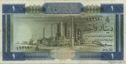1 Dinar IRAK  1971 P.058 TTB