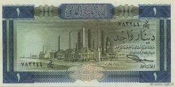 1 Dinar IRAK  1971 P.058 SPL