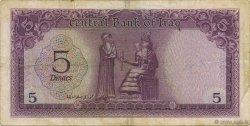 5 Dinars IRAK  1971 P.059 pr.TTB