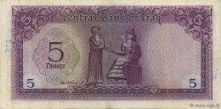 5 Dinars IRAK  1971 P.059 TTB+