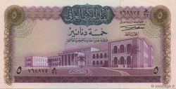 5 Dinars IRAK  1971 P.059 NEUF