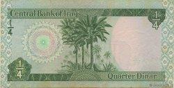 1/4 Dinar IRAK  1973 P.061 SPL
