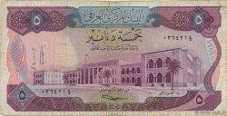 5 Dinars IRAK  1973 P.064 pr.TB