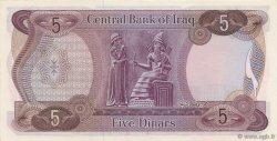 5 Dinars IRAK  1973 P.064 pr.NEUF