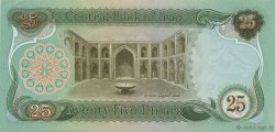25 Dinars IRAK  1978 P.066a NEUF