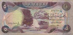 5 Dinars IRAK  1980 P.070a TTB