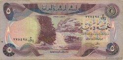 5 Dinars IRAK  1981 P.070a TTB