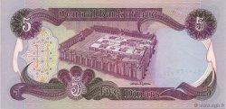 5 Dinars IRAK  1981 P.070a pr.NEUF