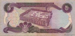 5 Dinars IRAK  1982 P.070a TTB+