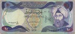 10 Dinars IRAK  1980 P.071a TTB