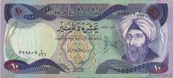 10 Dinars IRAK  1981 P.071a TTB+