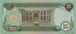 25 Dinars IRAK  1981 P.072a SPL