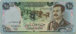 25 Dinars IRAK  1986 P.073a TTB