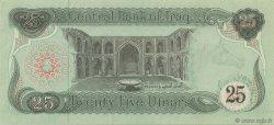 25 Dinars IRAK  1990 P.074b NEUF