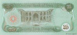 25 Dinars IRAK  1990 P.074c NEUF
