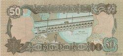 50 Dinars IRAK  1994 P.083 pr.NEUF