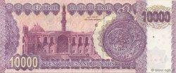 10000 Dinars IRAK  2002 P.089 NEUF