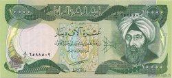 10000 Dinars IRAK  2003 P.095a SPL