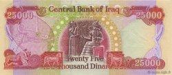 25000 Dinars IRAK  2003 P.096a NEUF