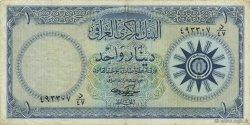 1 Dinar IRAK  1959 P.053b TTB