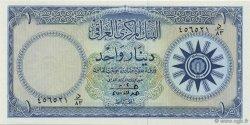 1 Dinar IRAK  1959 P.053b NEUF