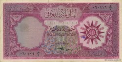 5 Dinars IRAK  1959 P.054a TTB